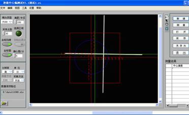 高精度透镜综合测量仪软件界面图示